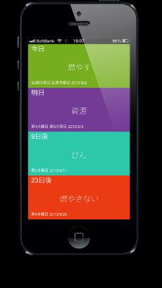 5374_image_1