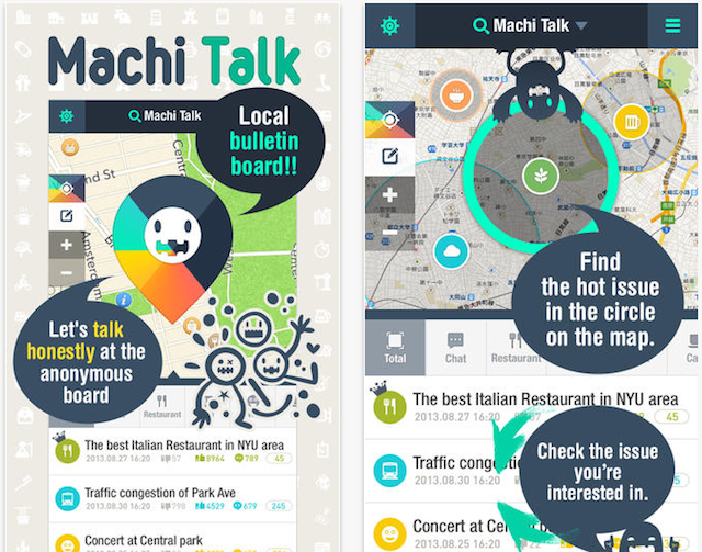 machitalk ui