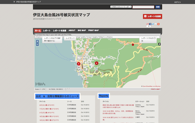 izuoshima_map