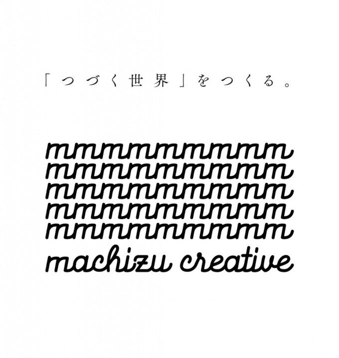 machizu-renew-01-016-970x1024