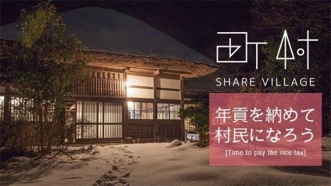 share village