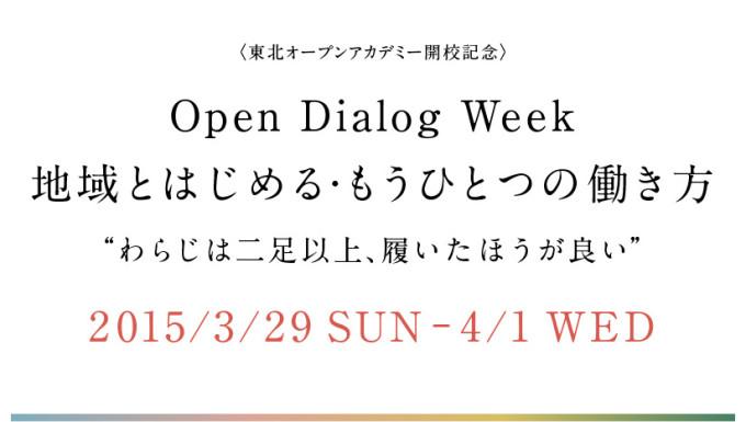 opendialog-1