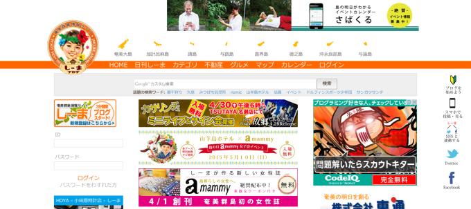 sabakuru_machinokoto3