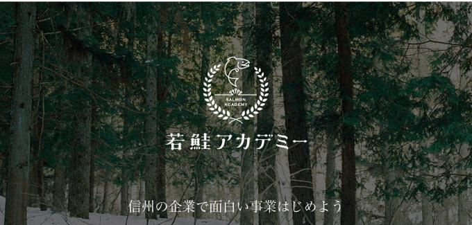 machinokoto_shinshu4